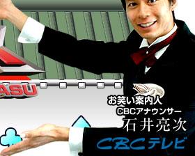 ありがとう (お笑い)の画像 p1_14