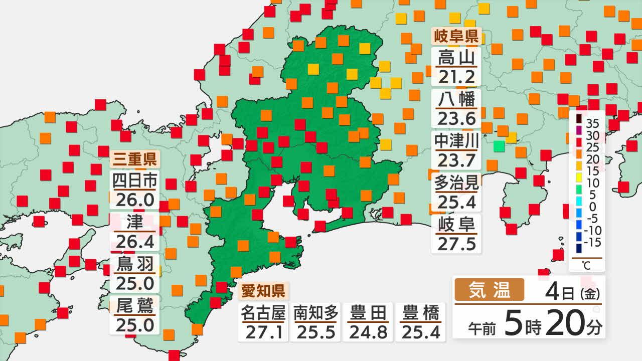 千葉 天気 予報 2 週間