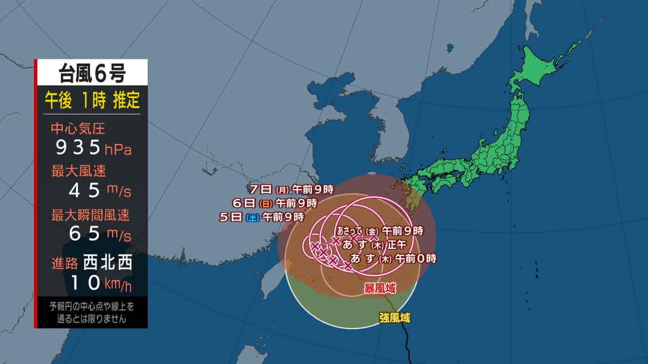 瀬戸 市 予報 天気